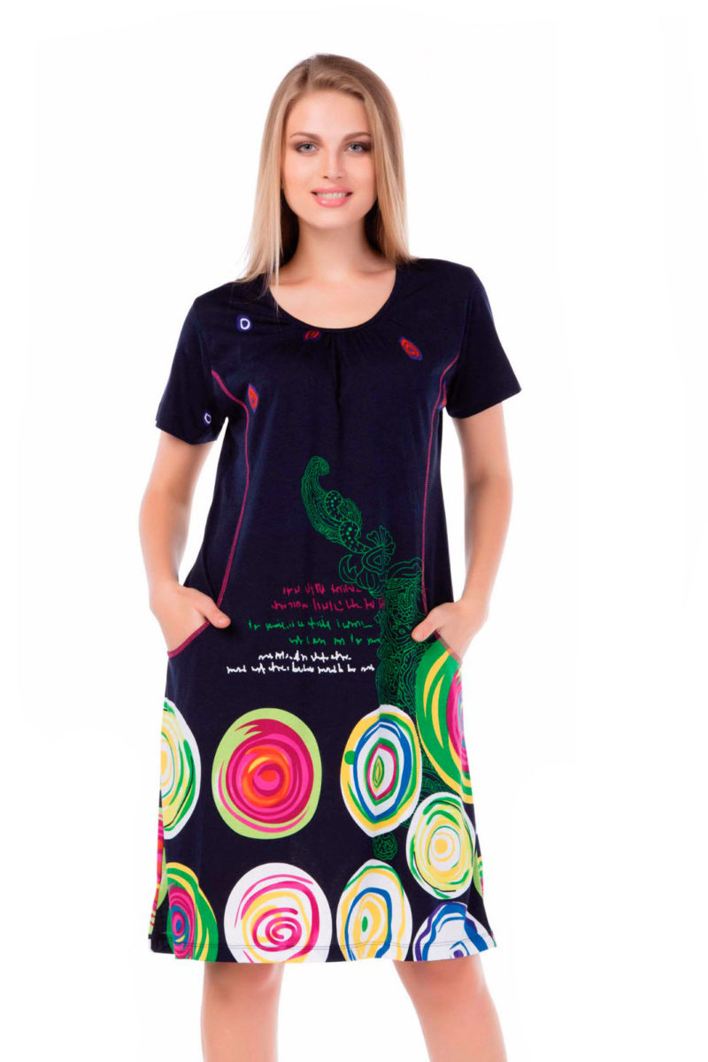 Платье для отдыха Intensive 16213