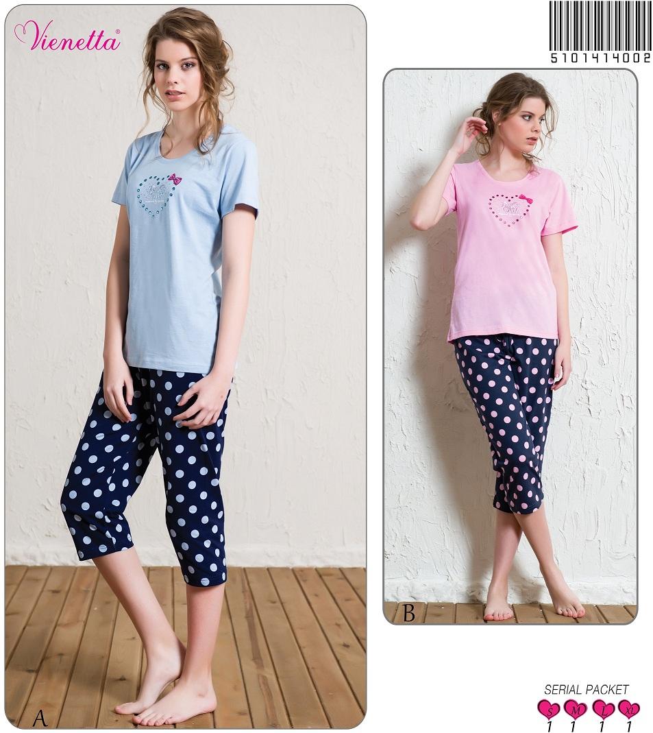 Пижама женская Капри 5101414002