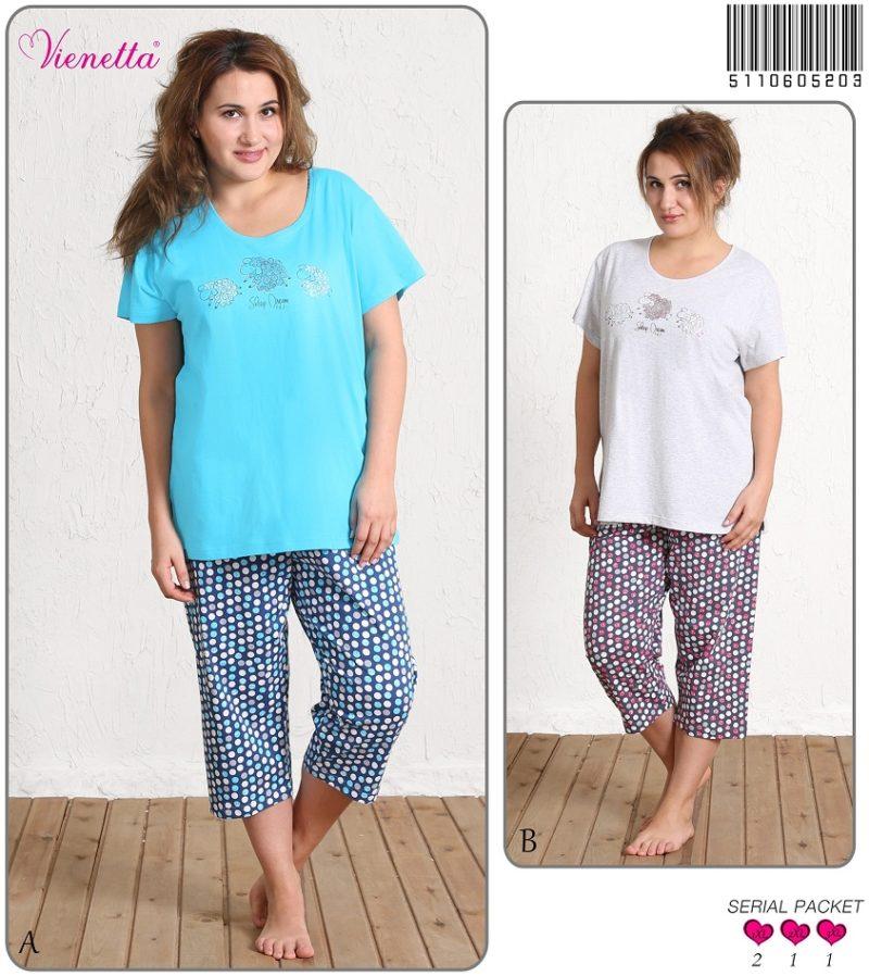Пижама женская Капри 5110605203