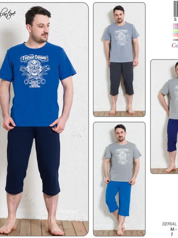 Пижама мужская Капри 5112267025