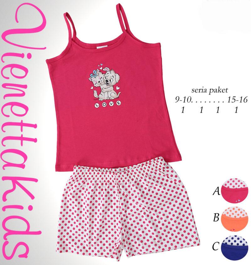 Пижама детская шорты 3120764300