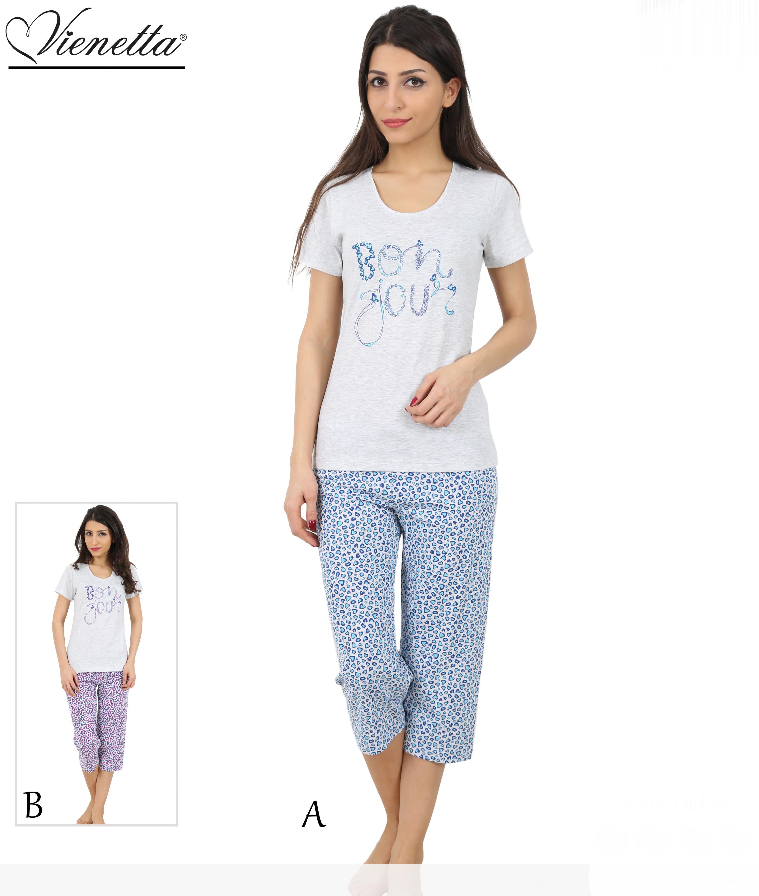 Пижама женская Капри 4080434002