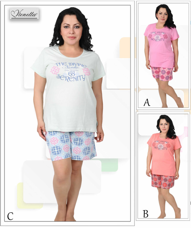 Пижама женская Шорты 4100734007