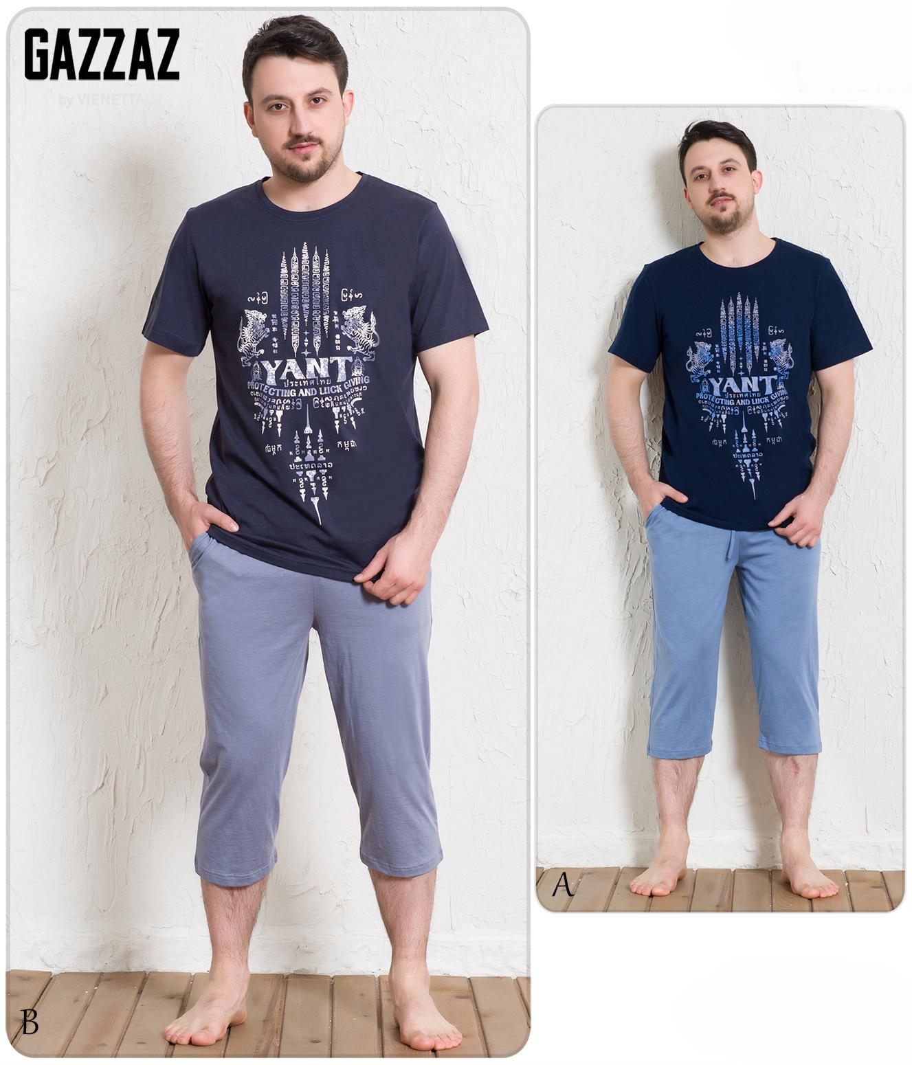 Пижама мужская Капри 5111815313