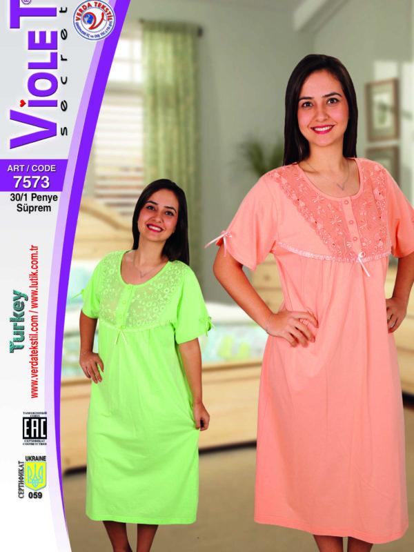 Ночная рубашка Violet 7573