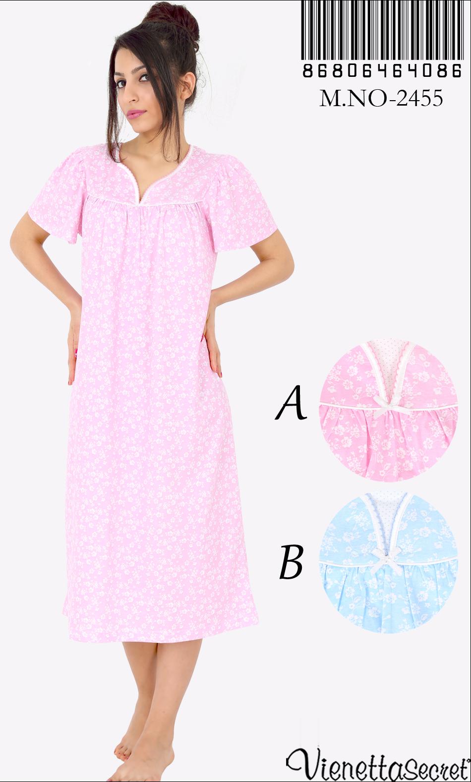 Ночная рубашка 8680646004086