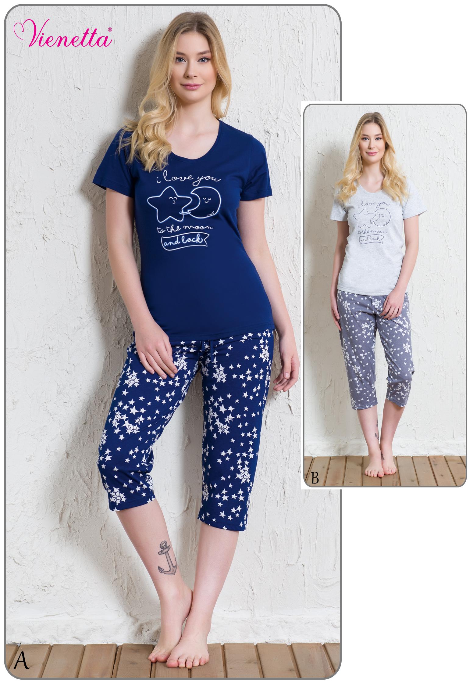 Пижама женская Капри 5120695433