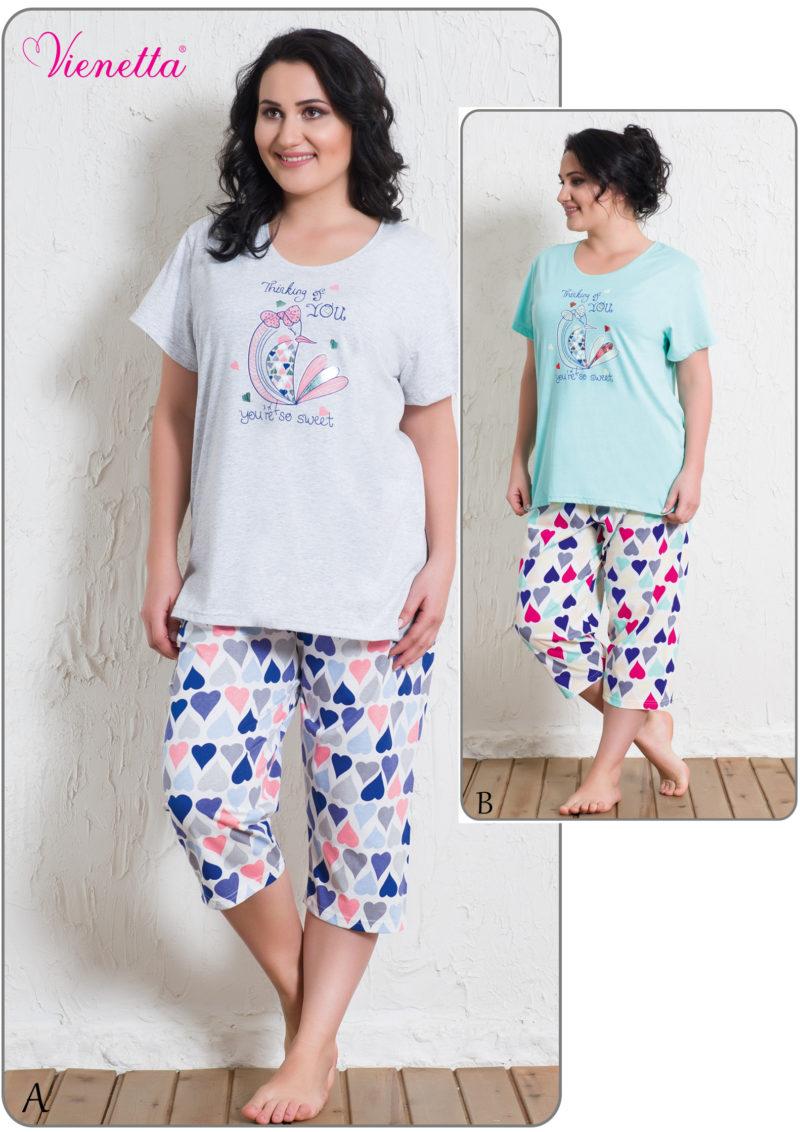 Пижама женская Капри 6010065572