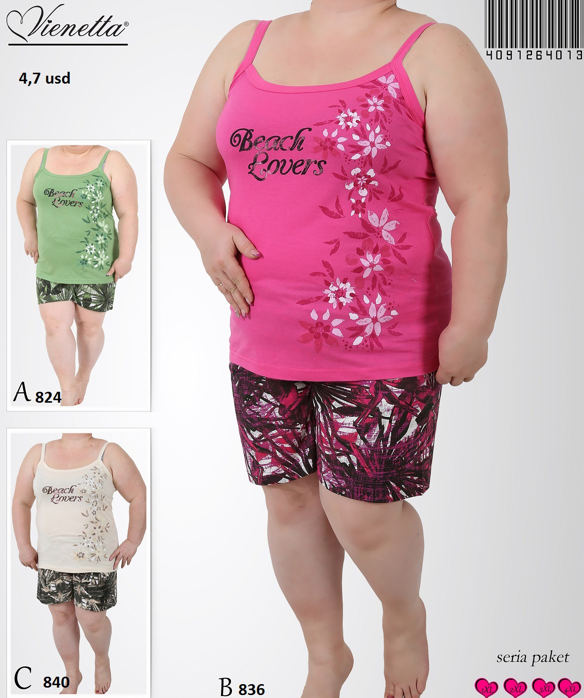 Пижама женская Шорты 4091264013
