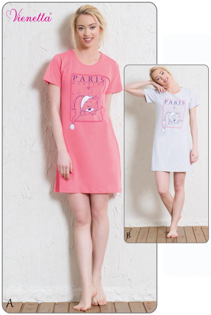 Ночная рубашка 6010475606