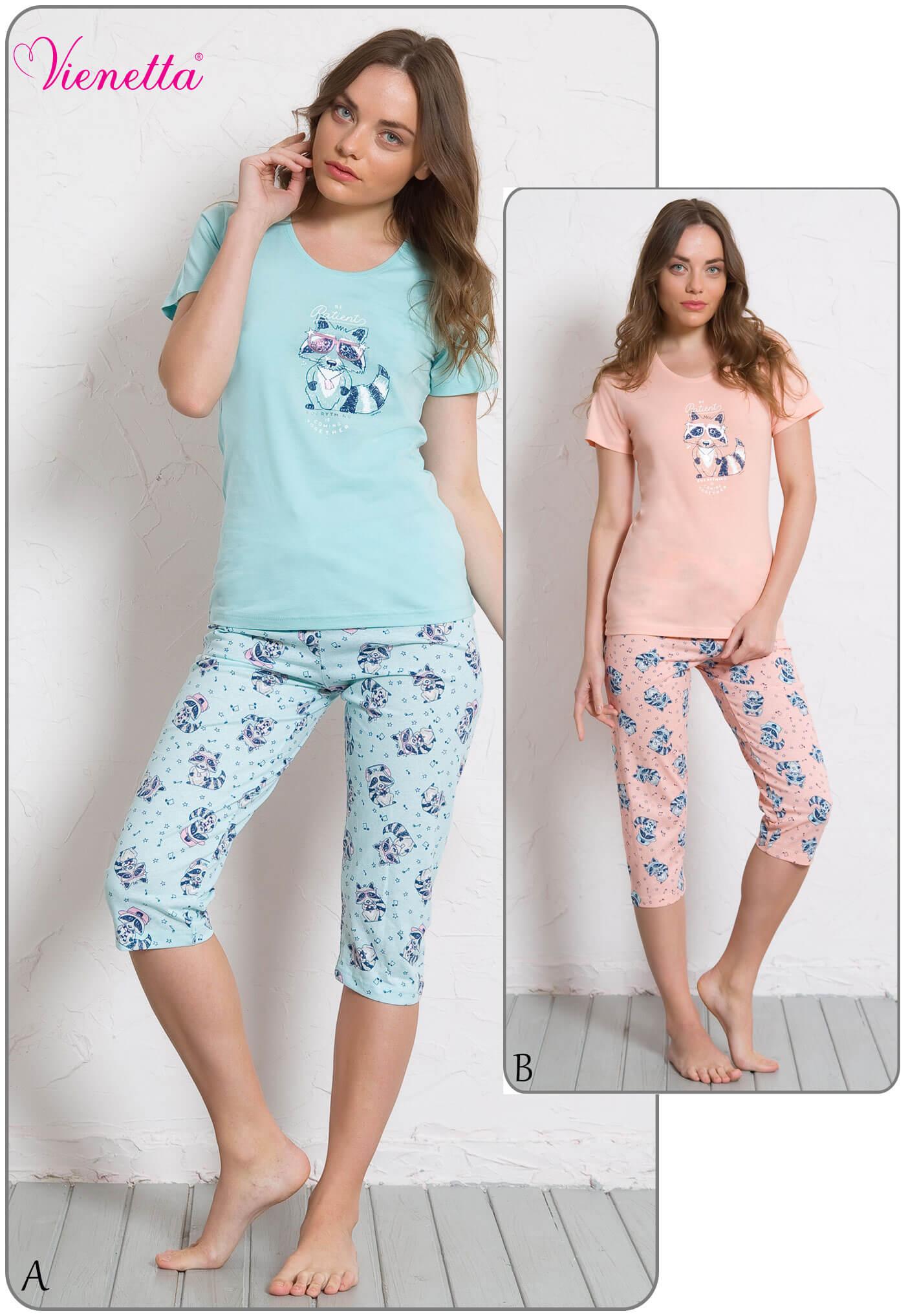 Пижама женская Капри 6080060328