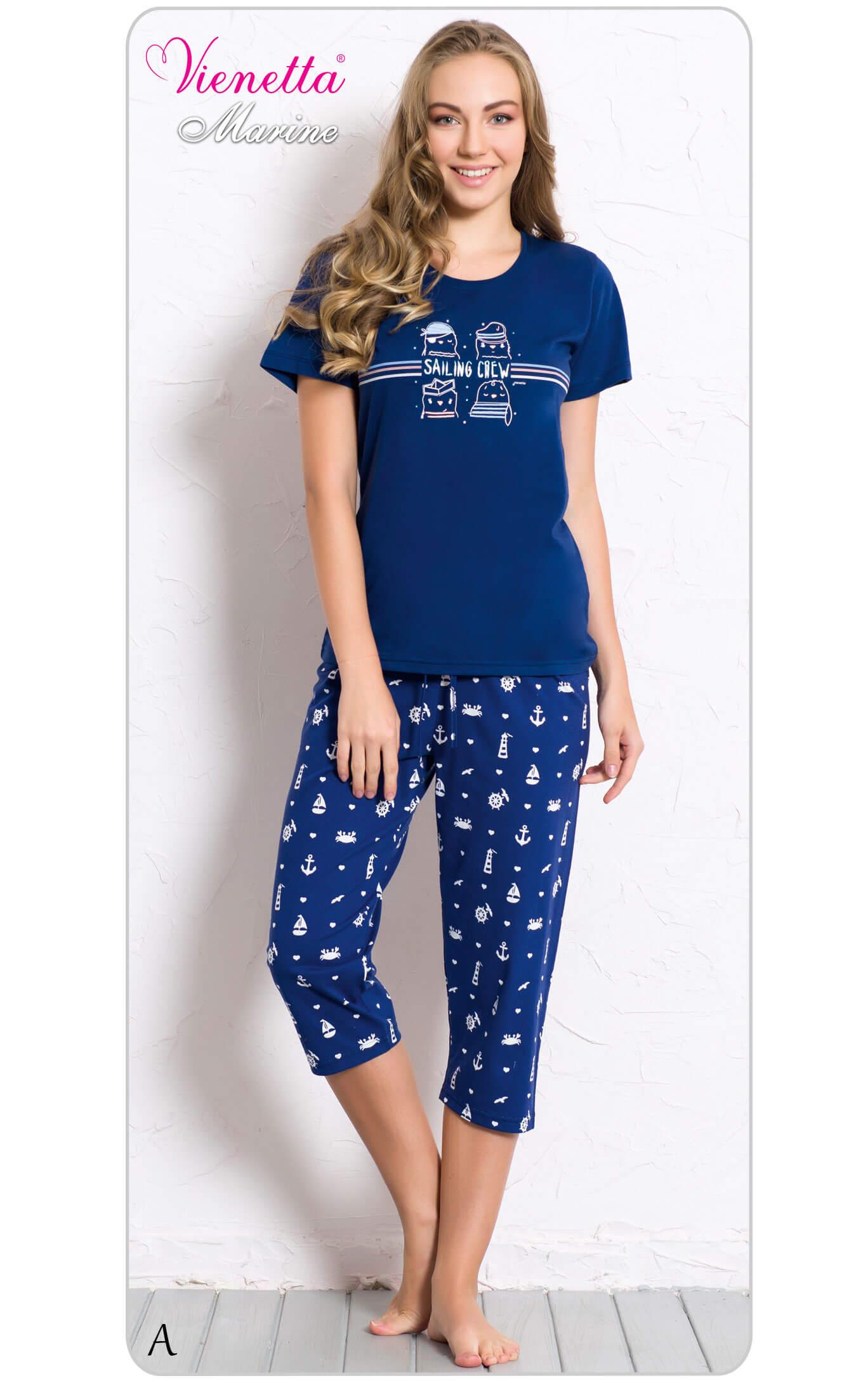 Пижама женская Капри 6070580354