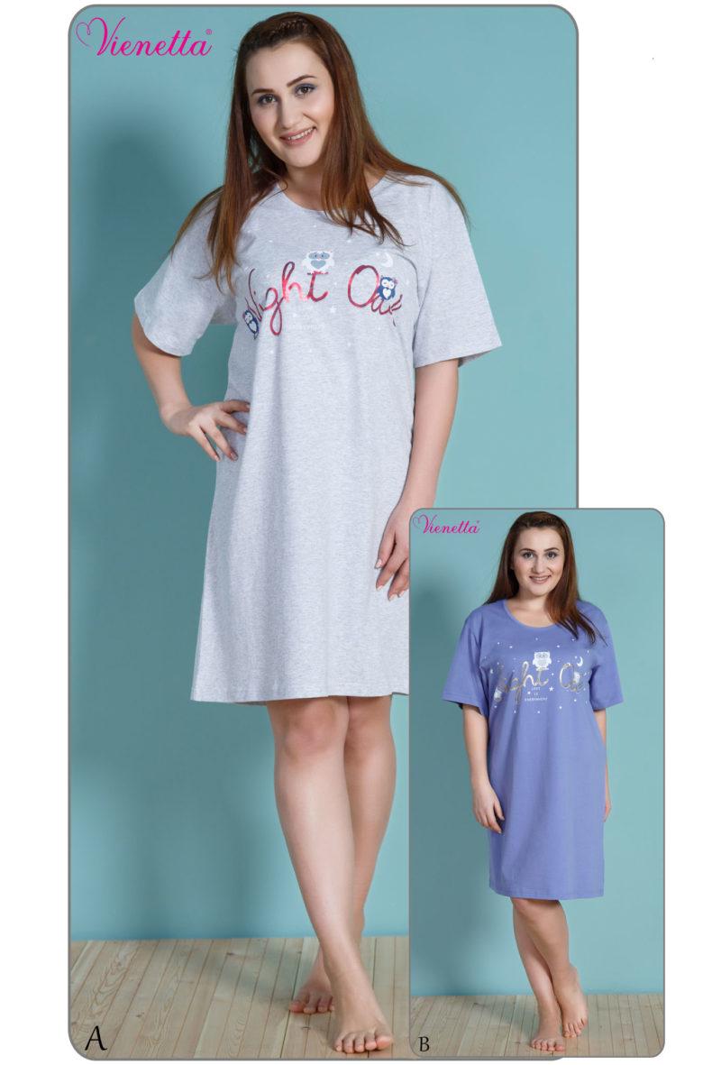 Ночная рубашка 6121290000