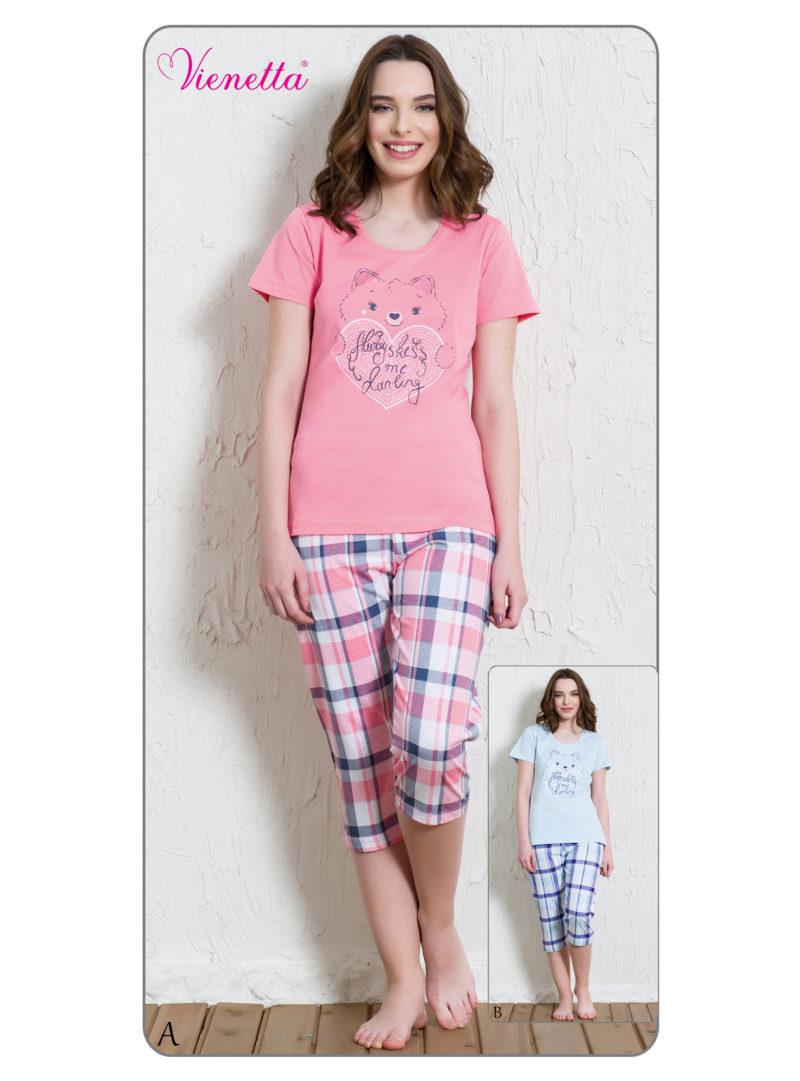 Пижама женская Капри 6020905687
