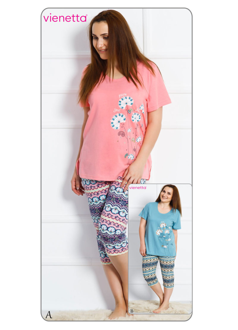 Пижама женская Капри 7030746205