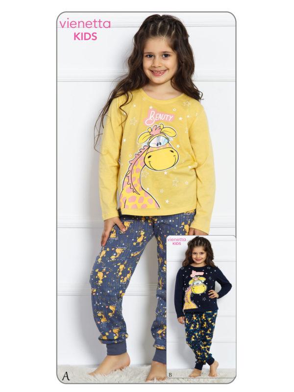 Пижама детская 7030203130