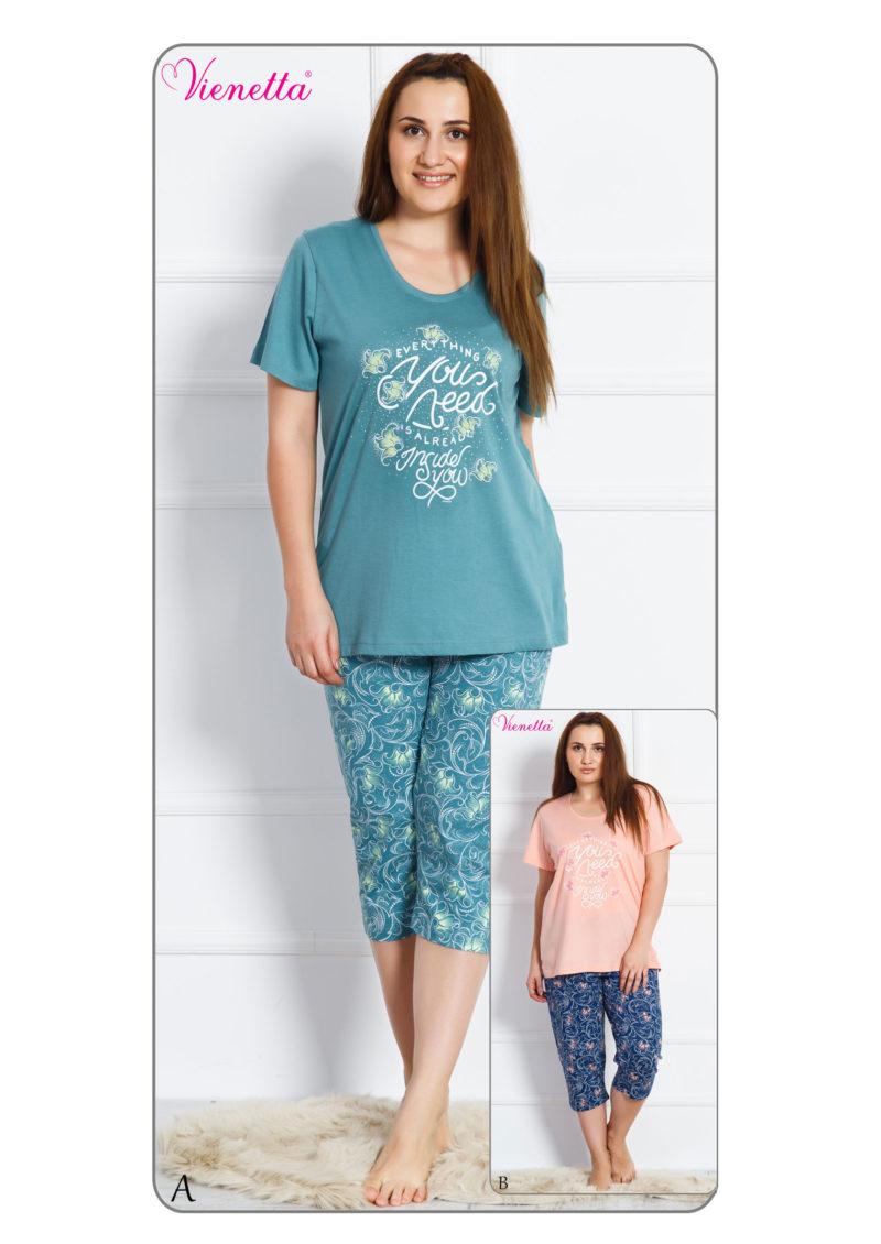 Пижама женская Капри 7030783368