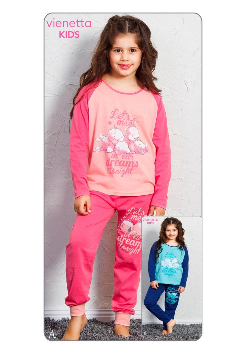 Пижама детская 7051590000