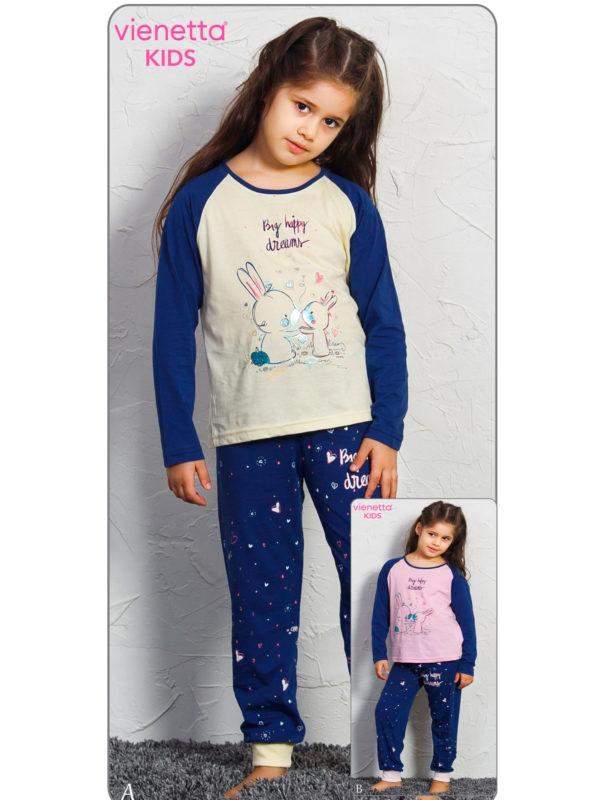 Пижама детская 7051660000