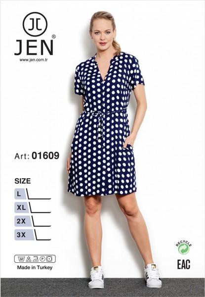 Платье для отдыха Jen 01609
