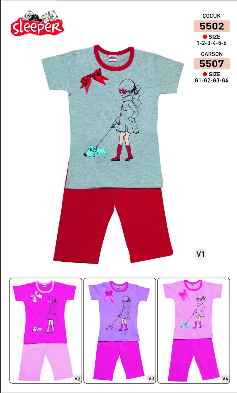 Пижама детская Капри Sleeper 5507