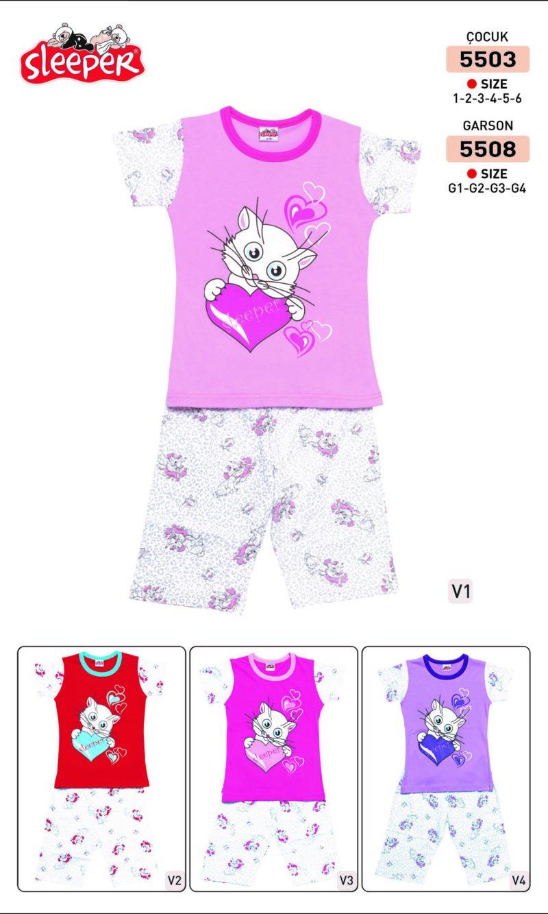 Пижама детская Капри Sleeper 5508
