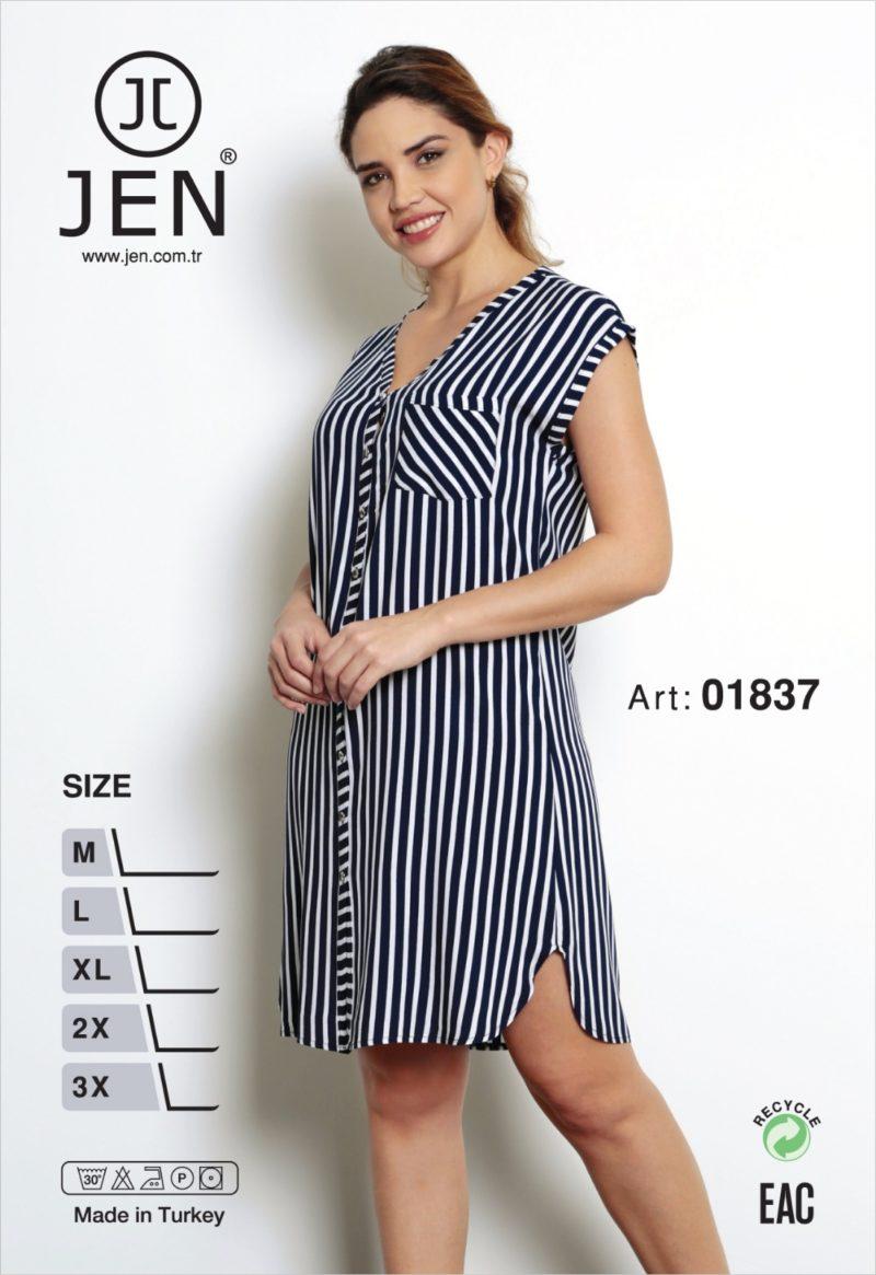 Халат рубаха Jen 01837