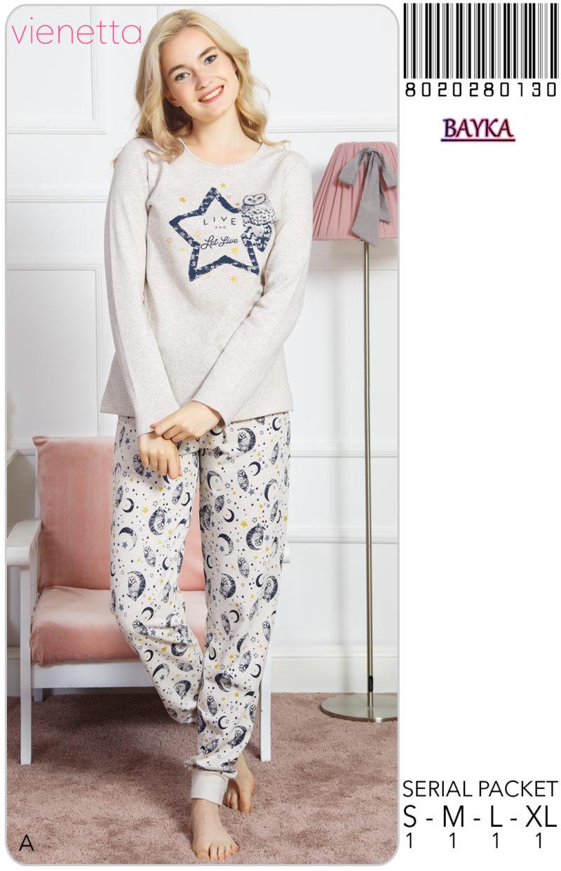 Пижама женская Брюки 8020280130