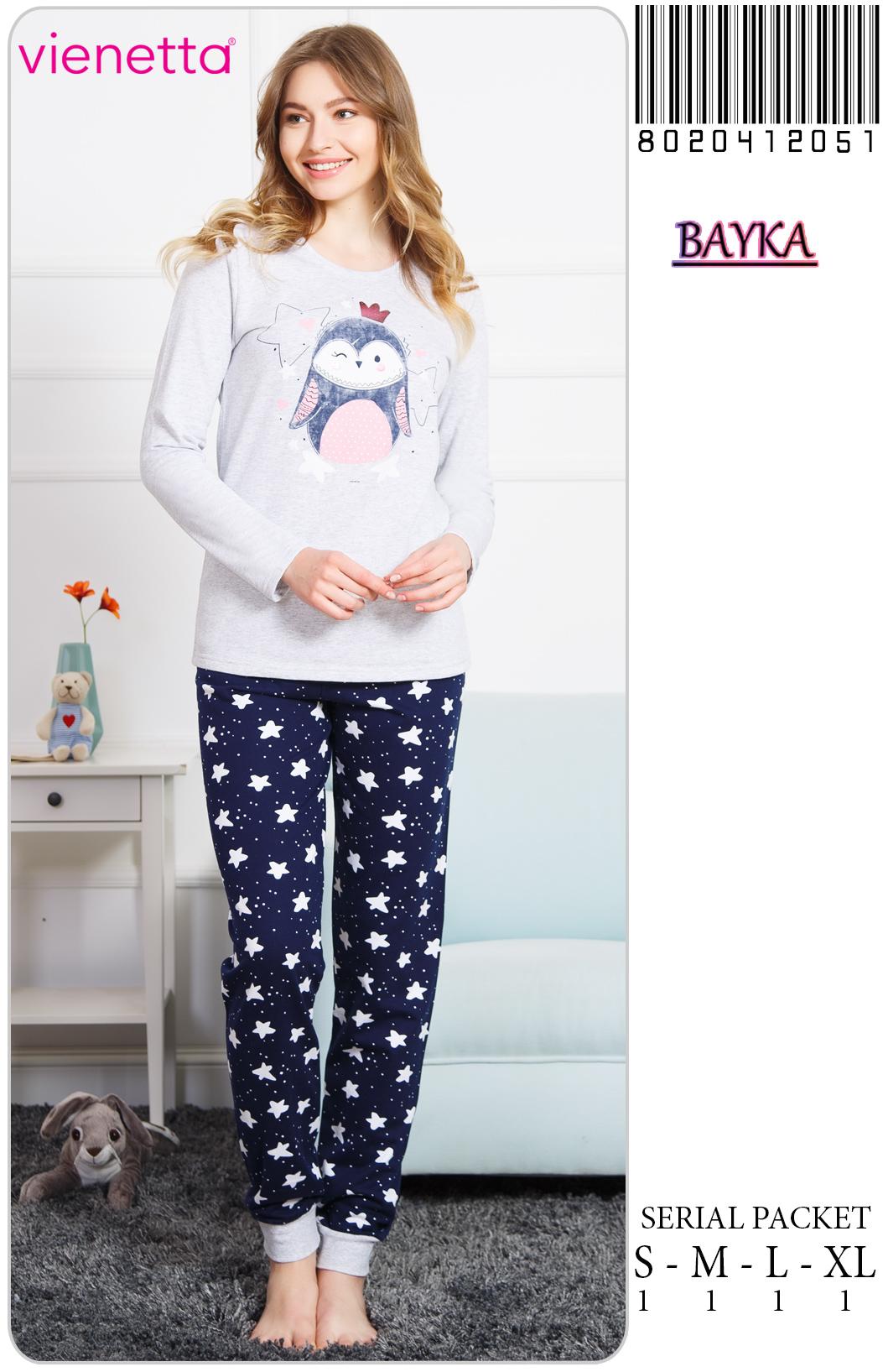 Пижама женская Брюки 8020412051
