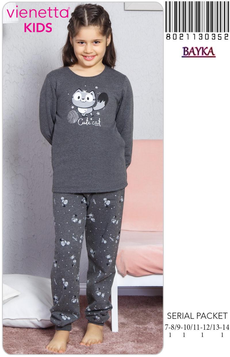 Пижама детская 8021130352