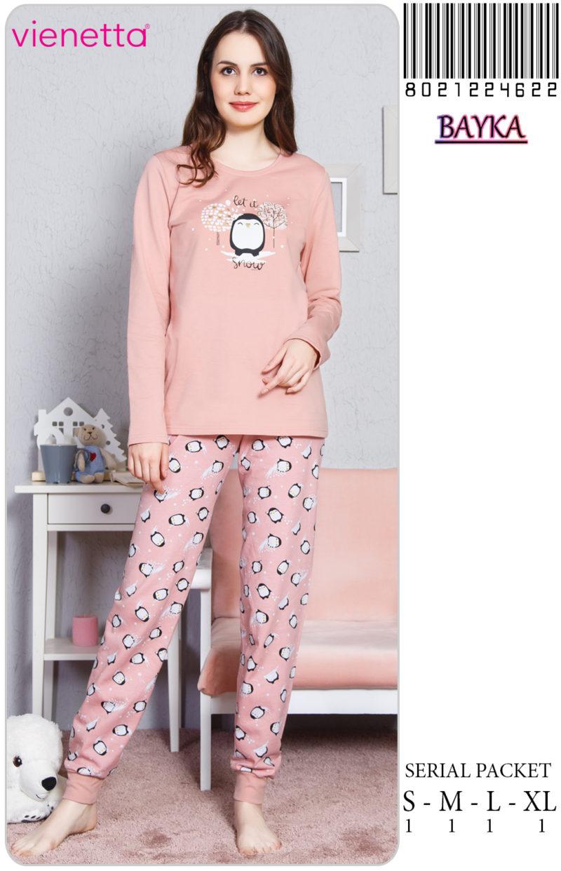 Пижама женская Брюки 8021224622