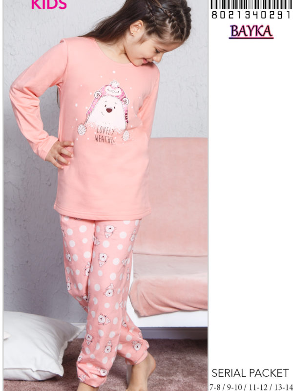 Пижама детская 8021340291