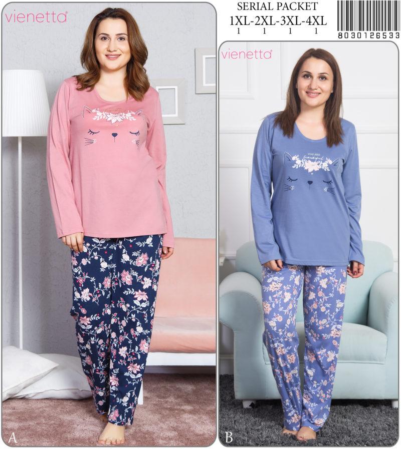 Пижама женская Брюки 8030126533