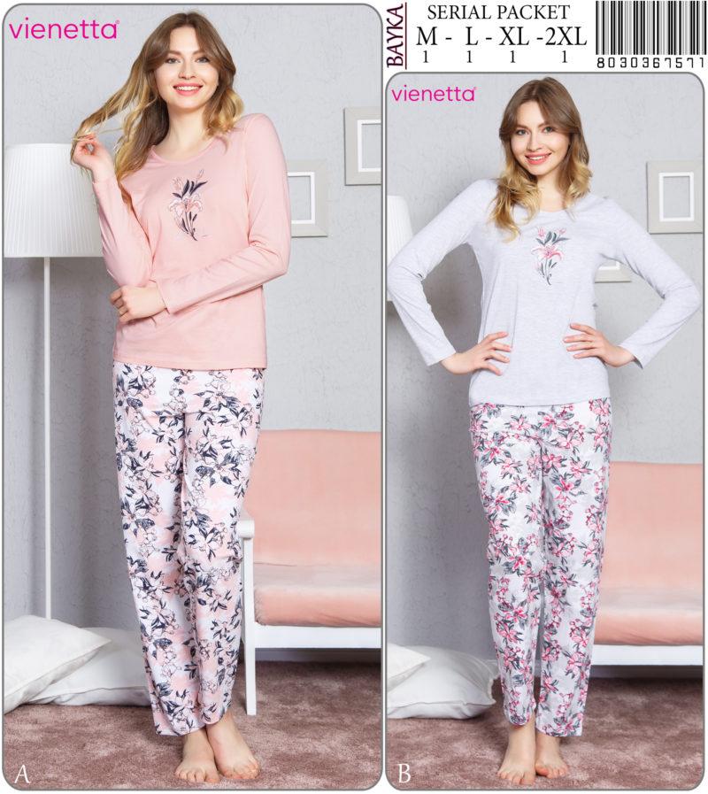 Пижама женская Брюки 8030367571