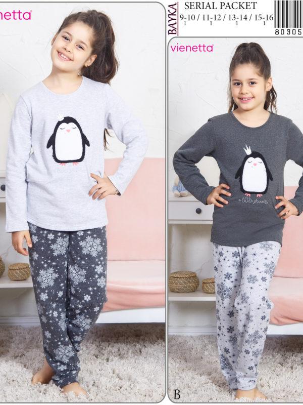 Пижама детская байка 8030531807