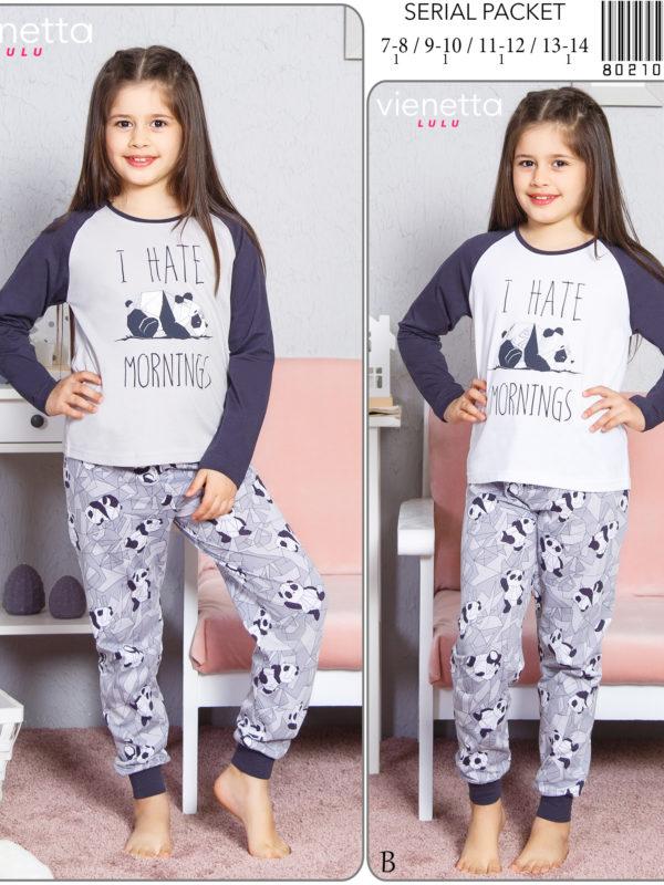 Пижама детская 8021037554