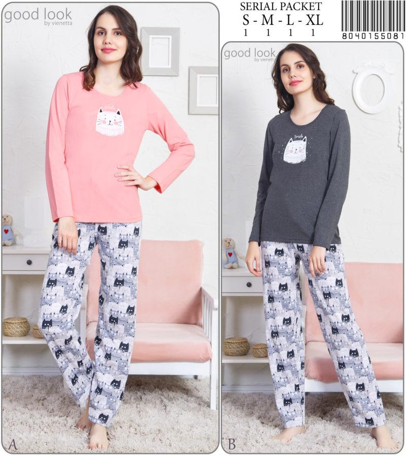 Пижама женская Брюки 8040155081