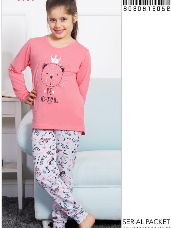 Пижама детская 8020912052