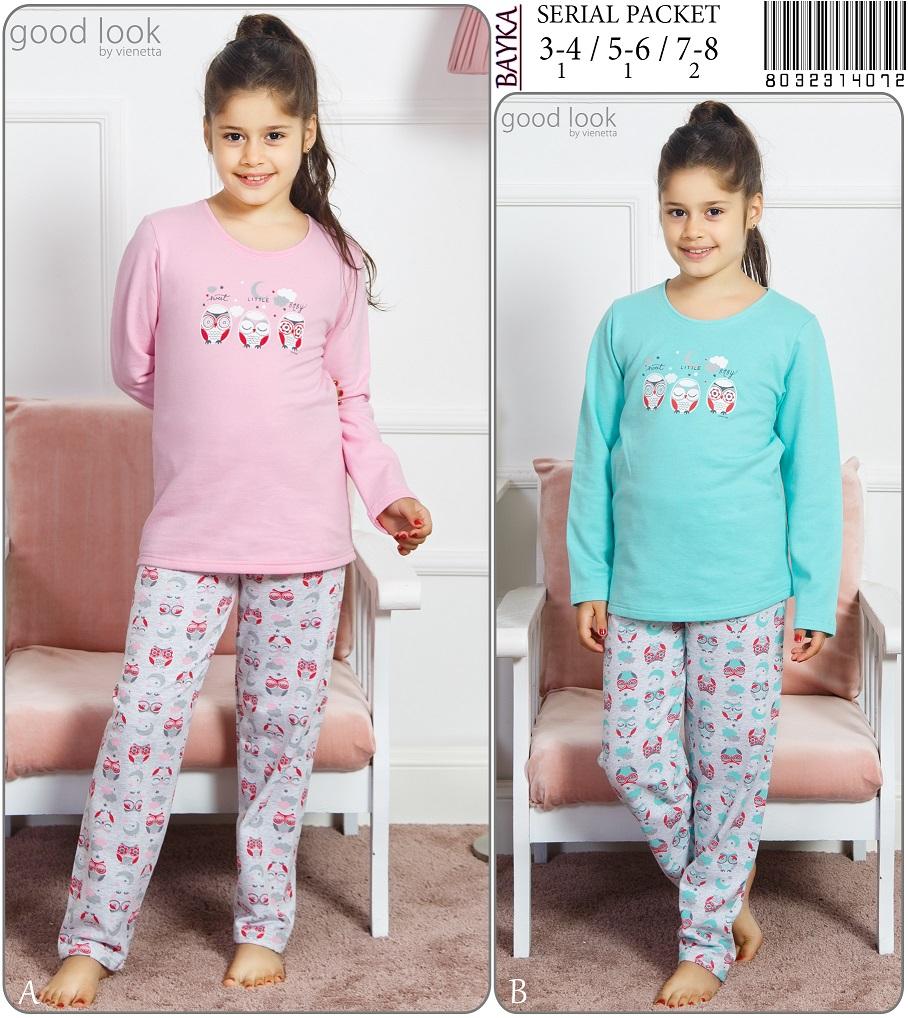 Пижама детская 8032314072