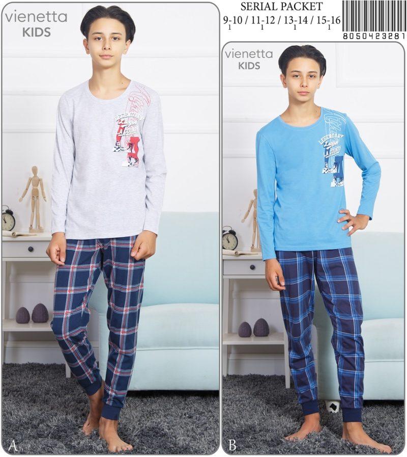 Пижама детская 8050423281