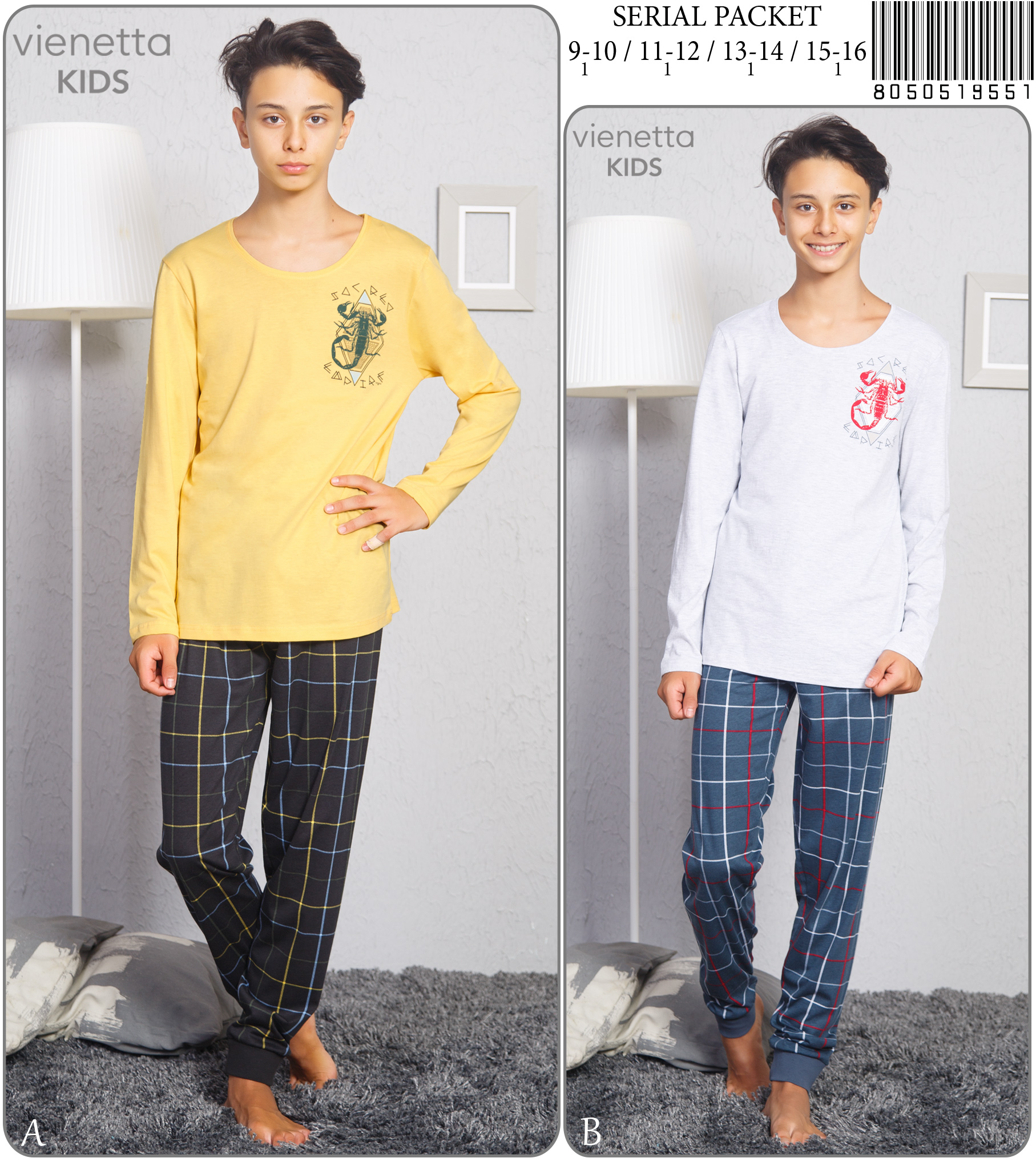 Пижама детская трикотаж 8050519551