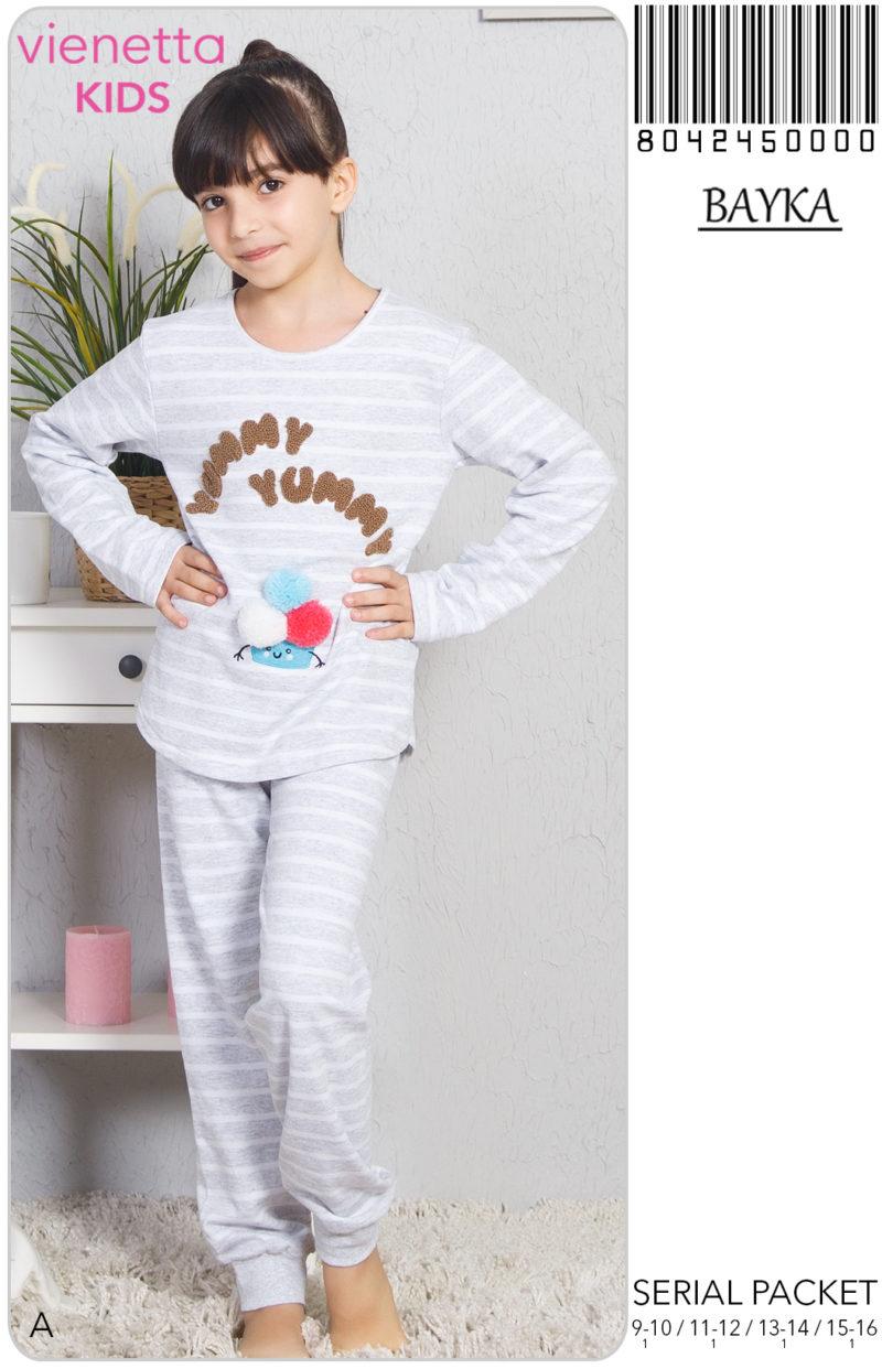 Пижама детская байка 8042450000