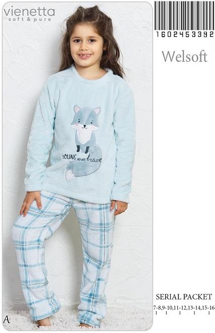 Пижама детская 1602453392