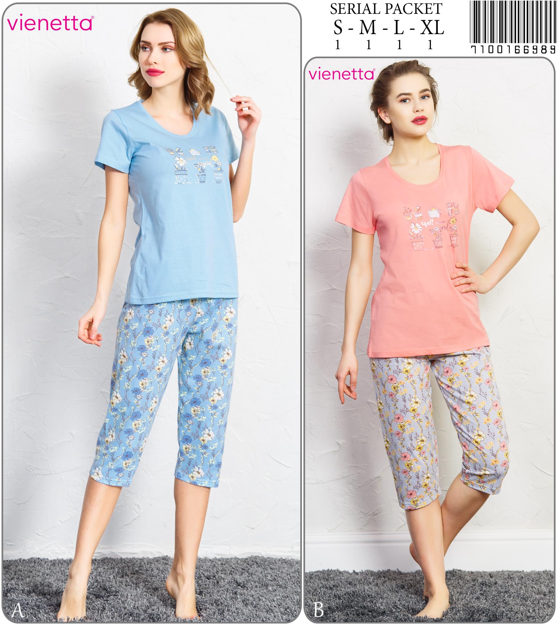 Пижама женская Капри 7100166989