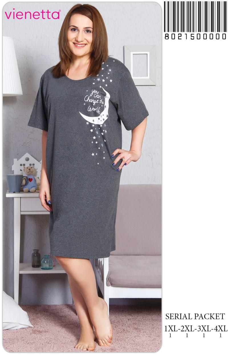 Ночная рубашка 8021500000