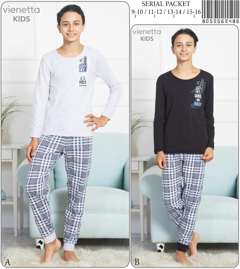 Пижама детская 8050562486