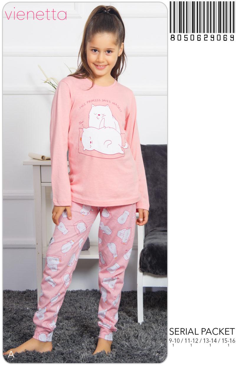 Пижама детская трикотаж 8050629069