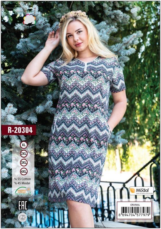 Платье женское CCNR 20304
