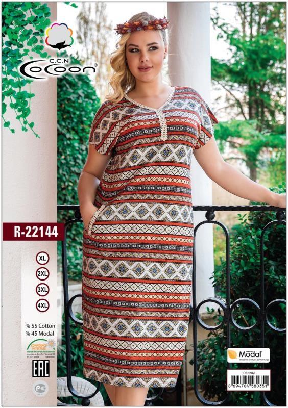 Платье женское CCNR 22144