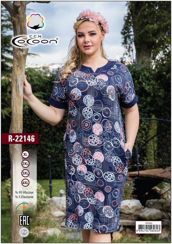 Платье женское CCNR 22146